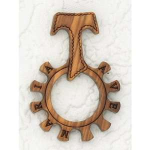 Finger Rosary with Tau Cross Wood: Home & Kitchen