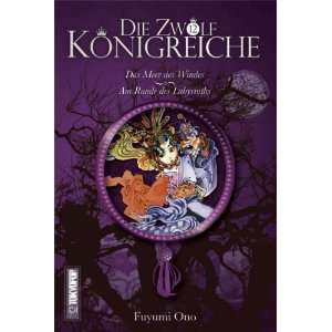 Ono, Akihiro Yamada, Heike Boudalfa, Kimiko Nakayama Ziegler: Bücher