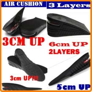 Height Increase Shoe Insole Air Cushion Collection