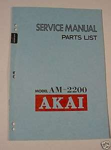 Vintage Akai AM 2200 Int Amp Service Manual AM2200 Orig