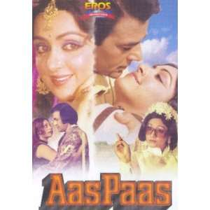 Indian Cinema DVD) Dharmendra, Hema Malini, Prem Chopra Movies & TV
