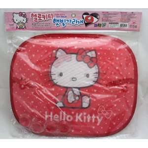 Hello Kitty 2pcs Sun Shade Car / Auto Window Screen   RED