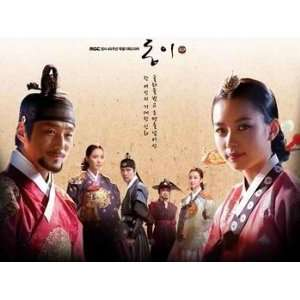 Dong Yi   Korean Drama with English Subtitle   Complete Series