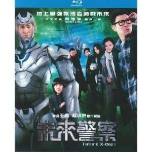 English Subtitled) Andy Lau, Barbie Hsu, Wong Jing Movies & TV