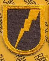 104 Cav Inf LRSD Airborne Ranger beret Flash patch #6