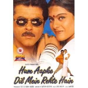 Dil Mein Rahte Hai Anil Kapoor, Kajol, Anupam Kher, Shakti Kapoor