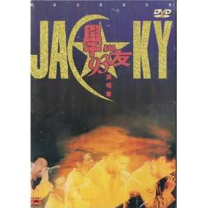 com Jacky Cheung Live in Concert 1993 DVD   116 Minutes Jacky Cheung