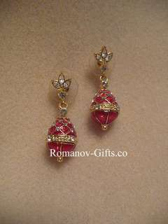 Russian Ruby Red EGG Earrings (Posts) with Necklace Set