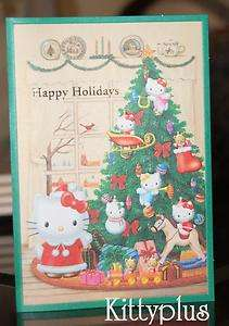 NEW Sanrio Hello Kitty Greeting Card Happy Holidays Christmas Tree w