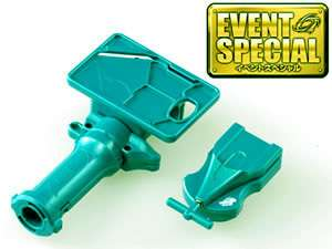 BEYBLADE Metal Fusion Limited 3 Segment Launcher Green